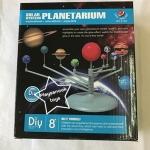 PS-3049 Planetarium ชุดท้องฟ้าจำลอง