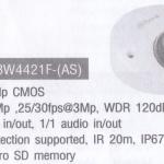 IPC-HDBW4421F-(AS)