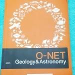 ►ออนดีมานด์◄ ONET 5217หนังสือกวดวิชา โลกและดาราศาสตร์โอเน็ต สรุปเนื้อหาทั้งหมดเพื่อเตรียมสอบโอเน็ต มี Super map สูตรลัดเฉพาะของพี่โหน่งออนดีมานด์ มีจดละเอียดบางหน้า มีข้อสอบเพิ่มเติมและข้อสอบปีล่าสุด ด้านหลังมีเฉลยของอาจารย์ครบทุกข้อ เล่มหนาใหญ่