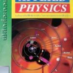 หนังสือกวดวิชา Applied Physics Basic ฟิสิกส์อะตอม