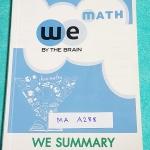 ►We Brain วีเบรน◄ MA A288 We Summary The Winner Edition หนังสือกวดวิชาสรุปเนื้อหาคณิตศาสตร์ ม.ปลาย ครบทั้งหมดทุกบท อ่านเข้าใจง่าย ในหนังสือมีรวบรวมสูตร ,Concept สำคัญรวมถึงมีสูตรลัดและเทคนิควิธีคิดแบบเหนือชั้นของอาจารย์ เหมาะสำหรับนักเรียนชั้นม.ปลาย ม.4-6