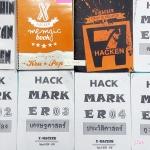 ►สังคมครูป็อป◄ SO 700A Set หนังสือเรียนวิชาสังคม คอร์ส X-Hacker Memgic Book + คอร์สชินคังเซน ในหนังสือมีจดครบบางหน้า มีชีท Hack Maker ชุดที่ 1-5 ครบเซ็ท ,ชีทเอกสารประกอบการเรียนในคอร์ส และข้อสอบจริงเก่า 9 วิชาสามัญ ทั้งเซ็ทมีเทคนิคเด็ดๆ Trick & Tip เยอะมา