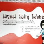 หนังสือกวดวิชา Bright ภาษาอังกฤษ Advanced Reading Technique เรียนรู้เทคนิคการอ่านระดับสูง
