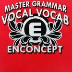 Master Grammar Vocal Vocab ครูพี่แนน