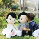 ถักตุ๊กตาให้ใหญ่ขึ้น จากแพทเทิร์นตุ๊กตาถักแต่งงานท่านั่ง