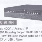 HCVR 7816URH