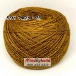 ไหมซอฟท์ทัช (Soft Touch) สี 23 สีน้ำตาล (สีกลัด)