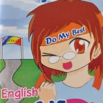 ครูสมศรี Do My Best English พิชิต GAT