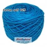 ไหมคอตตอลซอฟท์ 025 สีฟ้าน้ำทะเล