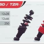 โช๊คหลัง VR-150, TZR สปริงแดง