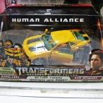 BumbleBee & Sam Witwicky จาก Transformers