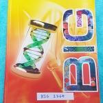 ►อ.บิ๊ก◄ BIG 1364 เคมี ม.ปลาย ไฟฟ้าเคมี เซลล์อิเล็กโตรลิติก มีจดเนื้อหาแทรกเพิ่มเติมบางหน้า จดปากกาสีและดินสอ จดเป็นระเบียบ ด้านหลังมีเฉลย เล่มหนาใหญ่มาก