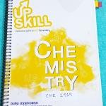 ►ออนดีมานด์◄ CHE 2919 Upskill ปี 2560 ตะลุยโจทย์เคมี วิชาสามัญ ในหนังสือมีสถิติการออกข้อสอบเคมีสามัญ กสพท. ย้อนหลังถึงปี 2559 มีสรุปเนื้อหา โจทย์เยอะมาก มี K-Tips เทคนิคการจำจากพี่เคน และข้อควรรู้ต่างๆ อาจารย์มีเน้นจุดที่ออกข้อสอบแน่ๆ จดครบเกือบทั้งเล่ม จ