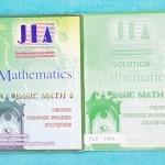 ►อ.เจี๋ย◄ JIA FR01 เซ็ท Basic Math 4 หนังสือเรียน+หนังสือเล่มเฉลย ในหนังสือเรียนมีสรุปสูตร+เนื้อหา โจทย์แบบฝึกหัด อาจารย์มีเน้นจุดที่ควรระวัง จุดที่ห้ามลืม จุดที่ต้องท่องจำให้ได้ จดครบเกือบทั้งเล่ม จดละเอียด จดเป็นระเบียบ ในเล่มเฉลย มีเฉลยคำตอบอย่างละเอีย