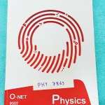 ►ออนดีมานด์◄ PHY 7862 หนังสือสอบโอเน็ตวิชาฟิสิกส์ อัพเดทแนวข้อสอบใหม่ถึงปี 2559 มีสรุปสูตรและเน้นจุดสำคัญที่ต้องระวัง ในหนังสือมีจดบางหน้า ด้านหลังมีเฉลยครบทุกข้อ