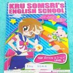 ►ครูสมศรี◄ ENG 3044 หนังสือเรียนวิชาภาษาอังกฤษ ม.ต้น Top อังกฤษ ม.3-ม.4 Level 2 จดครบเกือบทั้งเล่ม #มีเทคนิคลัดของครูสมศรี