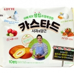 Pre Order / ขนมเกาหลี 1 กล่อง มี 10 ชิ้น 250g.