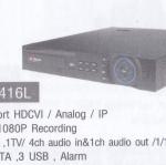 HCVR 7416L