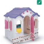 2SPT-1013L บ้านน้อยแสนรัก (มี 2 สี คือ สีขาวธรรมดา และสีครีมคลาสสิค)