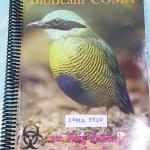 ►หมอพิชญ์ Biobeam◄ COMA 5520 หนังสือเรียนคอร์ส Coma สรุปรวมเนื้อหาวิชาชีววิทยา ม.ปลายทุกเรื่อง เพื่อเตรียมสอบเข้ามหาวิทยาลัย สอบแอดมิชชั่น จดครบเกือบทั้งเล่ม จดด้วยปากกาสีและดินสอ จดละเอียดมาก มีวิธีทำการโจทย์และสูตรลัดของหมอพิชญ์ไบโอบีม หนังสือเล่มหนาใหญ
