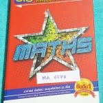 ►อ.เจี๋ย◄ MA 6270 คลังข้อสอบคณิตศาสตร์ พร้อมเฉลยครบทุกข้อ หนังสือตะลุยโจทย์คณิตศาสตร์เล่มนี้ อ.เจี๋ยได้รวบรวมโจทย์คณิตศาสตร์มากกว่า 1,000 ข้อ ในหลายบทเรียนที่สำคัญ โดยต้องการให้น้องๆเข้าใจหลักการ และการแก้ไขโจทย์ในเรื่องต่างๆเหมาะสำหรับนักเรียนชั้น ม.ปลาย