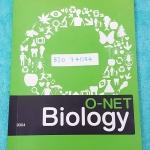 ►Ondemand◄ BIO 74084 ชีววิทยา O-NET