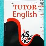 ►The Tutor◄ หนังสือเรียนวิชาอังกฤษ กวดเข้าเตรียม ม.3 กวดเข้า ม.4 รวมแนวข้อสอบเพื่อสอบเข้า ม.4 ร.ร.เตรียมอุดมศึกษาโดยเฉพาะ มีแนวข้อสอบ 10 ชุด มีโจทย์รวมทั้งหมดมากกว่า 700 ข้อ ด้านหลังมีเฉลย หนังสือใหม่เอี่ยม