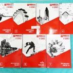 ►Ondemand◄ PHY 700A V-Series ฟิสิกส์คอร์สเอนท์ปี 2558 ทั้งเซ็ท 7 เล่ม พร้อมไฟล์เฉลยครบทุกเล่ม มีสรุปเนื้อหา + สรุปสูตร Supermap อ่านง่าย เข้าใจเร็ว เล่ม 1 มีจดบ้าง จดละเอียด จดสีสวยงาม เล่ม 2-7 ใหม่เอี่ยม ไม่มีรอยขีดเขียน ทุกเล่มมีไฟล์เฉลยอย่างละเอียดสุดๆ