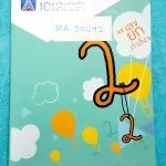 ►พี่แท็ป เอเลเวล◄ MA 20092 คณิตศาสตร์ ม.ต้น เล่ม 2 คณิตศาสตร์ เลขยกกำลัง
