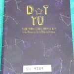 ►หนังสือรุ่นพี่เตรียมอุดม◄ TU 9329 DOT TU หนังสือตะลุยโจทย์วิทยาศาสตร์ เน้นฝึกทำโจทย์สายวิทย์เพื่อเตรียมตัวสอบเข้า ม.4 ในหนังสือมีเขียนบางหน้า มีโจทย์ทั้งหมด 10 ชุด ชุดละ 50 ข้อ รวมทั้งหมด 500 ข้อ มีเฉลยละเอียดครบทุกข้อ