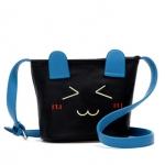 """""""พร้อมส่ง""""กระเป๋าแฟชั่นBeibaobao กระเป๋าสะพาย หน้าการ์ตูน น่ารักๆ -สีดำ"""