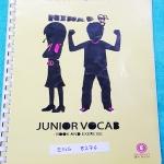 ►ครูพี่แนน Enconcept◄ ENG 8276 อังกฤษ ม.ต้น Junior Vocab Book and Exercises มีสรุปวิธีการดูคำศัพท์ การสังเกตการเดาความหมายคำศัพท์จากบริบท พี่แนนแยกคำศัพท์ออกเป็นหมวดหมู่ ทำให้จำศัพท์ง่าย มีโจทย์แนวข้อสอบเข้า ร.ร.เตรียมอุดม จดครบทั้งเล่ม จดละเอียด เล่มใหญ่