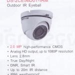 DS-2CE56D0T-IRM