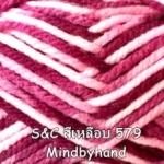 ไหมพรม S&C สีเหลือบ 579