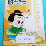 ►เดอะเบรน◄ TH 8024 ภาษาไทย ป.6 คอร์สตะลุยโจทย์ สรุปเนื้อหาสั้นๆ ก่อนตะลุยทำโจทย์แบบฝึกหัด มีจดเฉลยครบเกือบทุกข้อ หนังสือมีขนาด 17.5 *25 *0.5 ซม.
