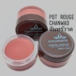 ควันหลงละคร Limited Edition MMUMANIA Pot Rouge : สีจันทร์วาด Chanwad ลิปสติกเนื้อแมท