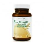 Vistra Rice Bran Oil Germ Oil Plus Wheat Germ Oil 40แคปซูล ช่วยลดคอเลสเตอรอล บำรุงประสาท ลดความเครียด ปรับสมดุลระบบฮอร์โมน