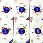 ►ออนดีมานด์◄ CHE A368 ครบเซ็ท เคมีพี่เคน ออนดีมานด์ เล่ม 1-6 ระดับชั้นม.ต้น ม.1-2-3 เนื้อหาคลอบคลุมการสอบเข้าร.ร.เตรียมอุดม มหิดลวิทย์ และการสอบ IJSO ทุกเล่มจดครบเกือบทั้งเล่ม จดละเอียด // เล่ม 4 มีจดเล็กน้อย, เล่ม 5 ไม่มีจดใหม่เอี่ยม ทั้งเซ็ทมี Tips เทคน