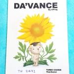 ►อ.ปิง ดาว้อง◄ TH 2471 Turbo Course Thai-Social เล่มหนังสือเรียน จดครบทั้งเล่ม จดด้วยปากกาสี อ.ปิง สรุปเนื้อหากระชับ อ่านเข้าใจง่าย