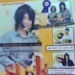 หนังสือกวดวิชาพี่ Sup'k คณิตศาสตร์ ม.5 เทอม 1