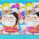 ►ครูสมศรี◄ ENG 200Y หนังสือเรียนภาษาอังกฤษ เซ็ท Lifelong Grammar Gold เล่ม 1,2 จดครบเกือบทุกหน้า จดละเอียดทั้งเซ็ท มีบางหน้าเว้นว่างไปบ้าง มีเทคนิคลัดในการดู Grammar เยอะมาก