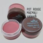 ควันหลงละคร Limited Edition MMUMANIA Pot Rouge : สีแม่มะลิ Maemali ลิปสติกเนื้อแมท
