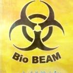 หนังสือหมอพิชญ์ Biology Coma Course