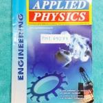 ►อ.ประกิตเผ่า แอพพลายฟิสิกส์◄ PHY 69077 Engineering ฟิสิกส์พื้นฐานวิศวกรรม