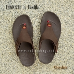 **พร้อมส่ง** FitFlop TRAKK II in Textile : Chocolate : Size US 10 / EU 43