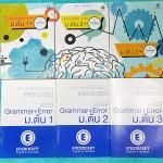 ►ครูพี่แนน Enconcept◄ ENG 450G ครบเซ็ท 6 เล่ม หนังสือกวดวิชาภาษาอังกฤษ Grammar ระดับชั้น ม.ต้น ในเซ็ทมีหนังสือเรียน 3 เล่ม ,หนังสือแบบฝึกหัด 3 เล่ม ในหนังสือเรียนจดครบเกือบทั้งเล่มทั้ง 3 เล่ม มีเน้นจุดที่ควรจำ ในหนังสือเรียนทุกเล่มมี Tips & Tricks เทคนิคล