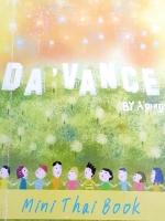 อ.ปิง ดาว้อง Mini Thai Book