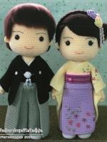 หนังสือแพทเทิร์นตุ๊กตาถักโครเชต์ คู่รักชุดกิโมโน