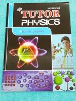 ►The Tutor◄ หนังสือเรียนฟิสิกส์ ม.ปลาย ฟิสิกส์อะตอม มีสรุปเนื้อหาสั้นๆ ก่อนตะลุยทำโจทย์แบบฝึกหัด โจทย์มีหลายระดับ ตั้งแต่ขั้นง่ายๆเบสิก,ปานกลาง จนถึงระดับยาก advanced ด้านหลังมีเฉลย หนังสือใหม่เอี่ยม