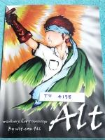 ►หนังสือรุ่นพี่เตรียมอุดม◄ TU 4138 Alt หนังสือสรุปเนื้อหาภาษาอังกฤษ จัดทำโดยรุ่นพี่ ร.ร.เตรียมอุดมศึกษา หนังสือ Alt เล่มนี้ รุ่นพี่เตรียมได้ทำการสรุป คัดสรร และกลั่นกรองเนื้อหา มี Trick เทคนิคลัดต่างๆ เหมาะสำหรับทบทวนเนื้อหาระดับชั้น ม.ต้นที่เคยเรียนมา รว